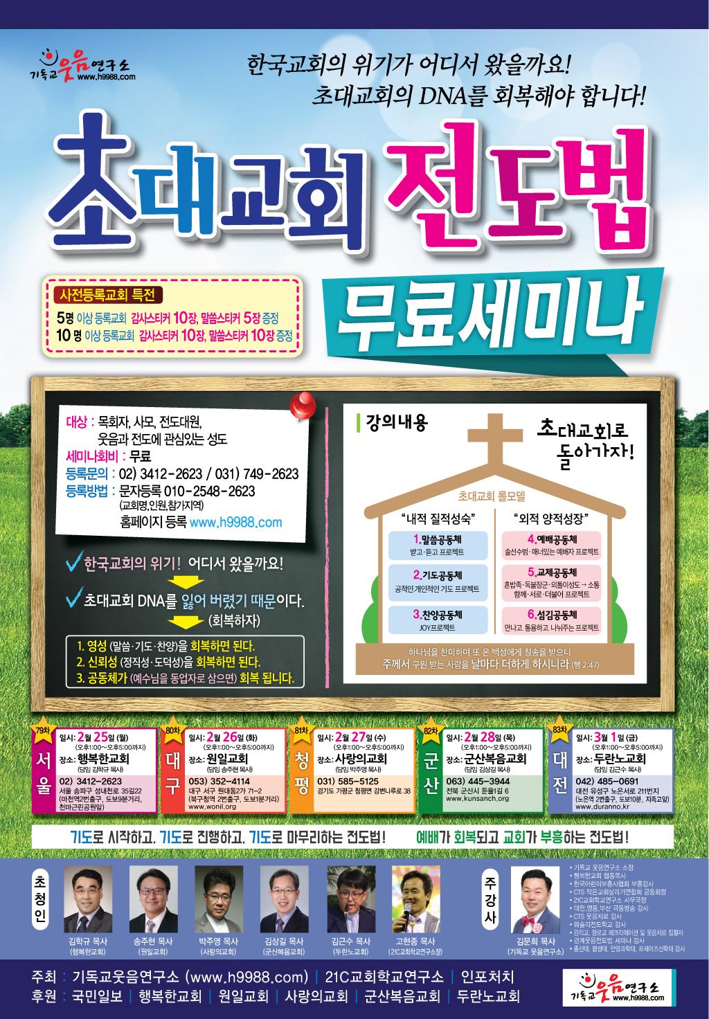 포스터(2019)상반기-국민일보전면.jpg