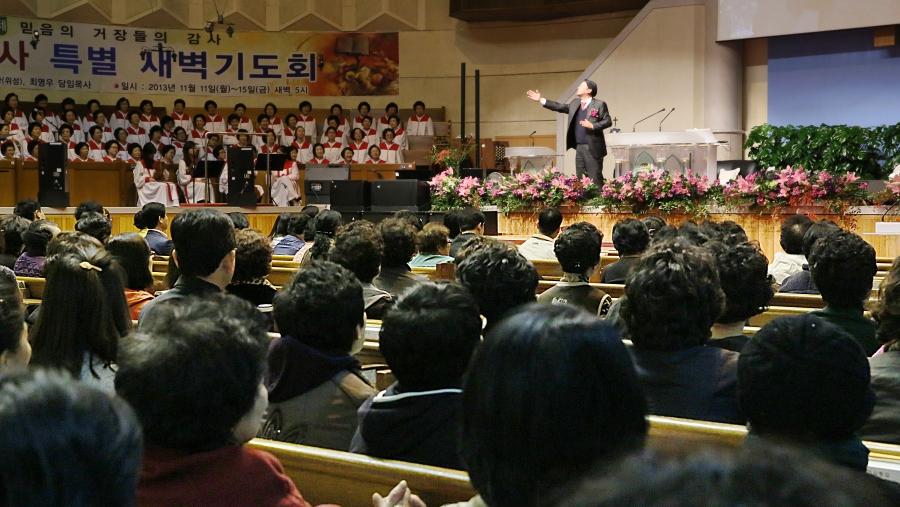 순복음강남교회1.jpg