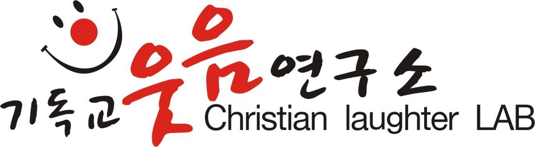 기독교웃음연구소 로고.jpg